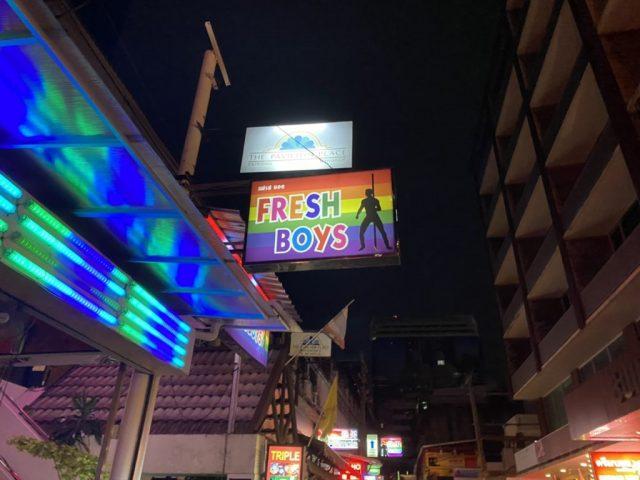 【バンコク夜観光】女の子と行けるエンターテイメントボーイショー