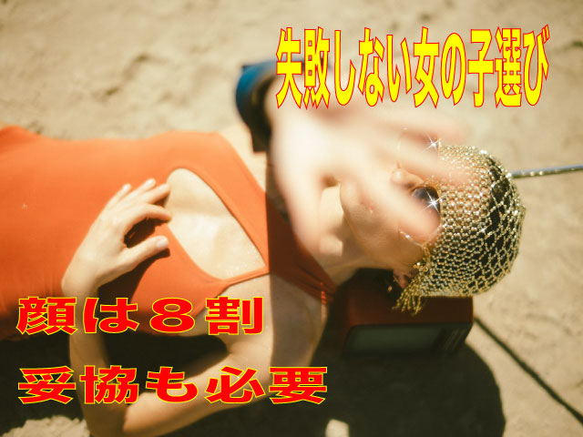 タニヤ美人姉妹と夢の3P!?飲み代女の子チップホテル値段公開!
