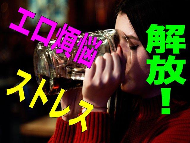 タニヤで一人飲み!日本語OKタイ人カラオケ女を個室で口説く!