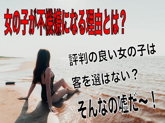 タニヤカラオケの評判口コミ情報って本当?コロナ禍で変化するお店